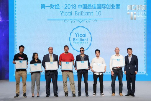Ami Dror, CEO of LeapLearner, Named One of China's Top 10 Entrepreneurs of 2018