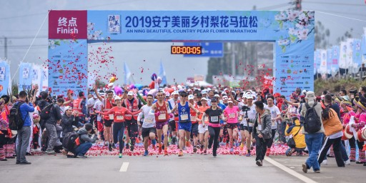 Chinese Fitness Guru Hosts Marathon to Spark Sustainable Rural Development