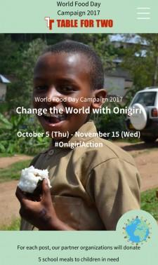 Change the World with Onigiri (Rice Ball) 2017