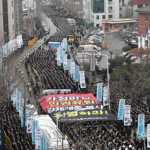 International Protests Call on South Korean Government to Protect Human Rights