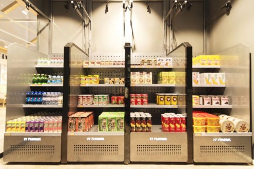 Chinese AI Startup YI Tunnel Runs Cashierless Store at 5% the Cost of Amazon Go