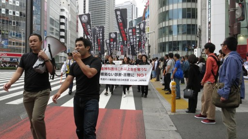 Activists Protest the Drugging of Japanese Toddlers