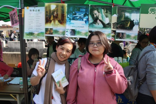 Scientologists Support Taiwan Campaign to Eliminate Drug Abuse