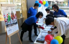 Volunteers from the Church of Scientology Tokyo set up a petition booth in front of their Church to collect signatures to mandate human rights education in all schools in the country.