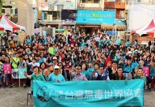 Scientologists promoting drug-free living on International Day Against Drug Abuse and Illicit Trafficking