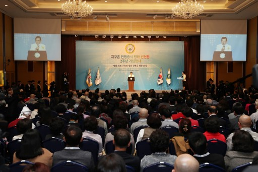Citizens of 71 Countries Call for Passage of International Peace Law