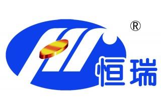 Jiangsu Hengrui Medicine - Logo