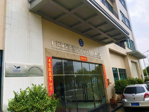 Eagle Technologies Opens New Support and Service Office in China