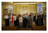 "An open house at the Church of Scientology Kaohsiung on the theme ""Stand Up for Human Rights"""