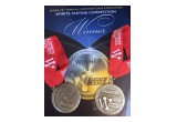WSWA Silver Award