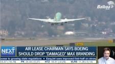 Screen Shot of NEXT & Balboa Corporate Travel News Stream