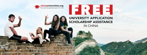 ChinaUniversities.org - a New, Free Service Helping Students Find Degree Programs & Scholarships in China