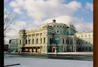 The Mariinsky Theater