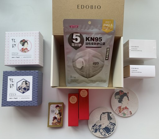 EDOBIO Offers New Skincare Protection Sets That Include Free Face Mask to Help Stop Spread of Coronavirus