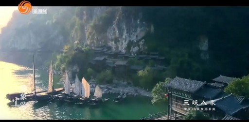 Experience Yichang, the Home of Three Gorges Dam