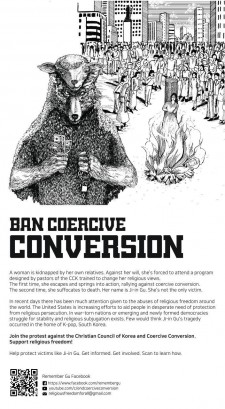 NY Times Ad on Banning Coercive Conversion Featured on November 27, 2018