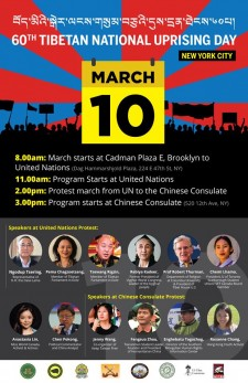60th Tibetan National Uprising Day Flyer