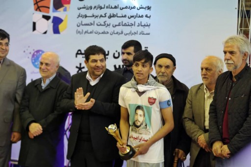 Barakat Foundation Equips 2500 Deprived Villages With Sporting Equipment
