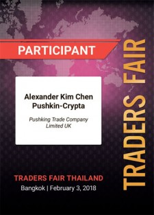 Traders Fair and Gala Night 2018 - Thailand