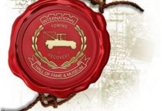 Towing Museum logo