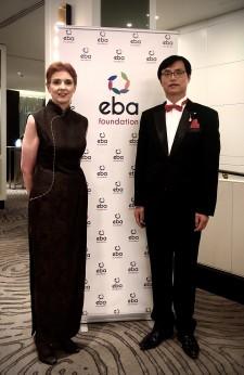 Ethnic Business Awards, Four Seasons Hotel, Sydney