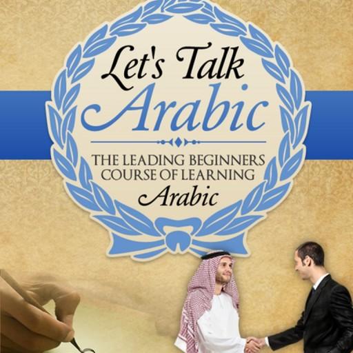 Specialist Arabic Language Teacher Enters the Revolution of eBooks