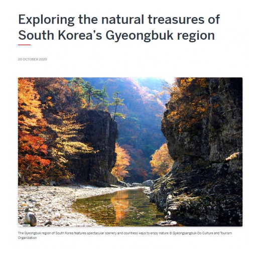 Lonely Planet Features the Best Cities to Visit in Gyeongbuk, South Korea