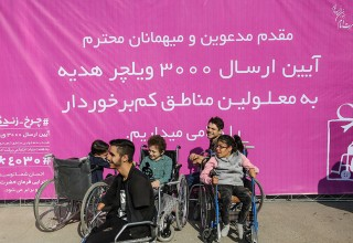 Children with disabilities receive wheelchairs