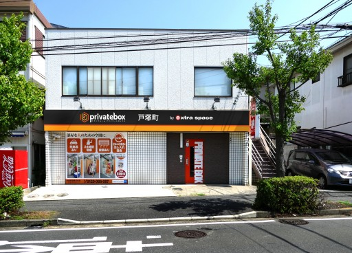 Extra Space Asia Self-Storage expands its footprint into Japan