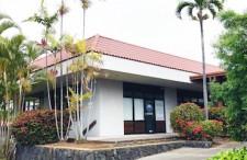 ACHS Satellite Campus in Kona, Hawaii