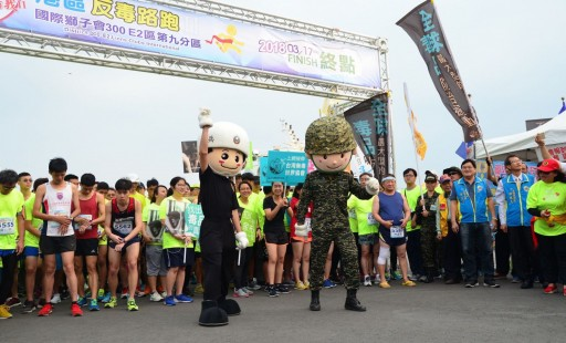 A Race Against Drug Abuse in Taiwan