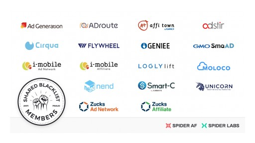 affitown byGMO, Geniee and FLYWHEEL Join the SHARED BLACKLIST, an Industry-Wide Initiative to Fight Ad Fraud