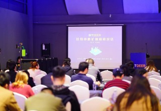 BitDeer.com hosted the first Crypto Mining Industry Dialogue 2019 in Beijing