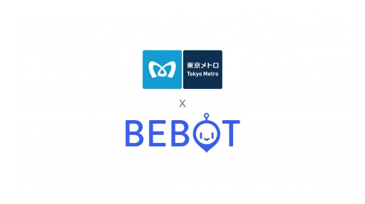 Bespoke's AI Chatbot Launches on the Tokyo Metro