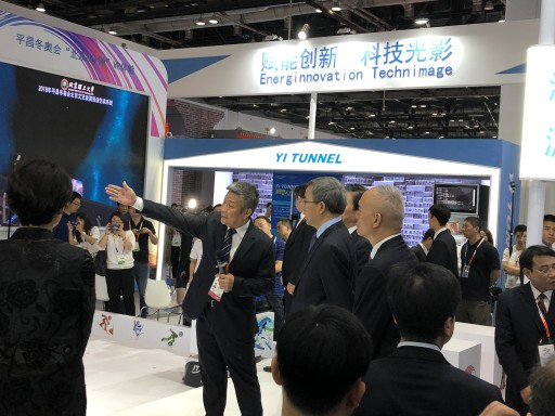 AI Empowerment Brings New Value, YI Tunnel Beijing Trade Fair Shows the Charm of Smart Retailing