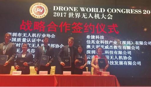 JTT Rescue Drones Strikingly Showcased at Shenzhen International UAV Expo