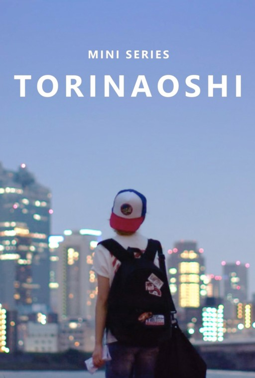 'Torinaoshi': YouTube Series Traverses Countries, Racial Identity