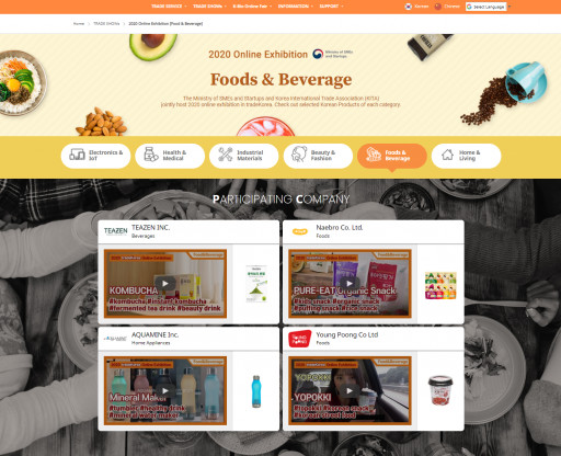 Outstanding Korean Products Introduced on TradeKorea Webpage - Food & Beverage