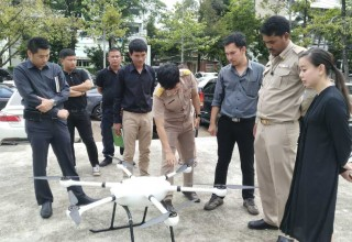 JTT UAV Demonstrated Forestry Management Solution in Thailand