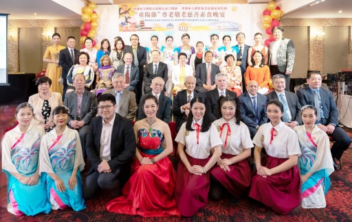 Charity Dinner Gala Celebrating Chongyang Festival Was Hosted by Australia Oriental Media Group