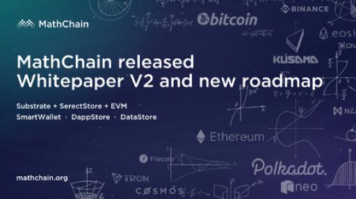 MathChain: Build the Blockchain Infrastructure for Mass Adoption