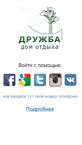 Tanaza Integrates Vk Com With Wi Fi And Expands To Russia
