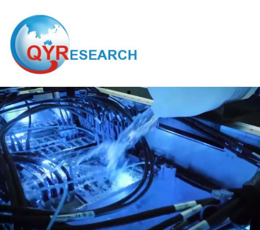 Immersion Cooling System Market Demand by 2025: QY Research