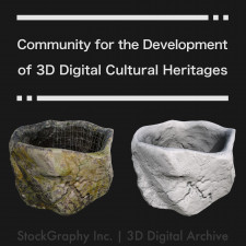 Community for the Development System of 3D Digital Cultural Heritages