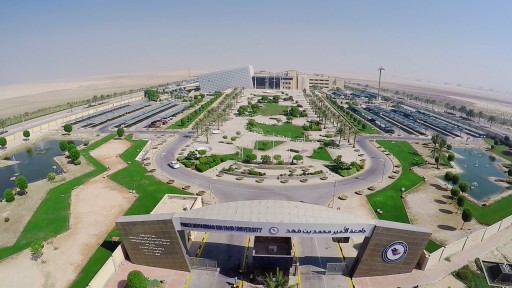 Prince Mohammad Bin Fahd University (PMU) Has Once Again Taken Lead to Introduce and Implement the Concept of Sustainability on Its Campus
