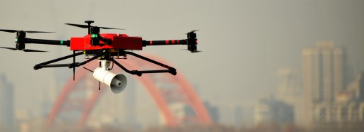 Wuhan to Open First UAV Logistics Route in Central China