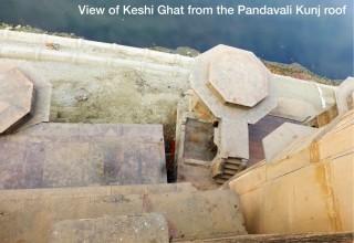 View of Kesi Ghat