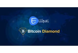 Ellipal Logo and Bitcoin Diamond Logo