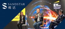 SandStar CEO speaks at EY wavespace