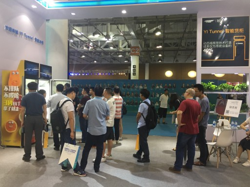 'AI+Retail' is Attracting Fans Like Crazy YI Tunnel Causes Quite a Stir at an AI Retail Expo